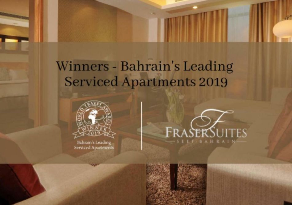 Fraser Suites Seef Bahrain Manama - Book Your Accommodation